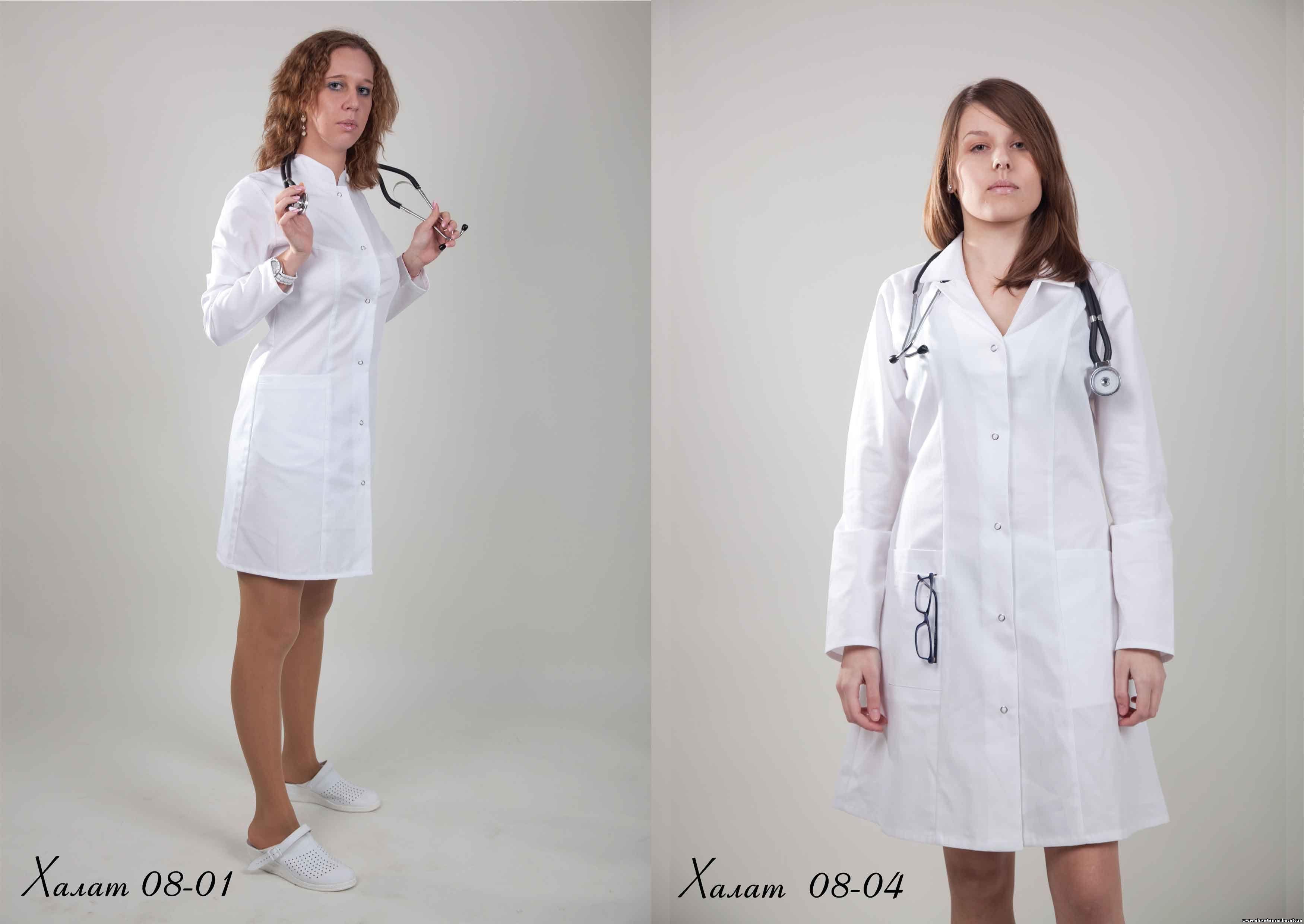 У женщин врачей под халатами 13 фотография