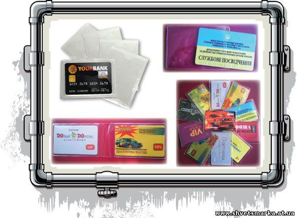 Visa classic со скидкой Климовск